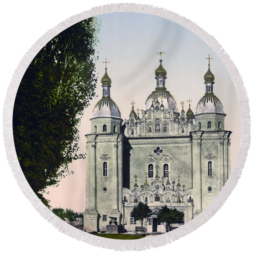 st. Paul Round Beach Towel featuring the photograph St Paul And St Peter Cathedrals In Kiev - Ukraine - Ca 1900 by International Images