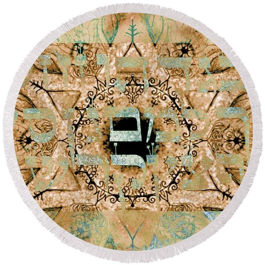 Hebrew Alphabet Round Beach Towel featuring the painting Emet-the Truth Behind The Picture by Sandrine Kespi