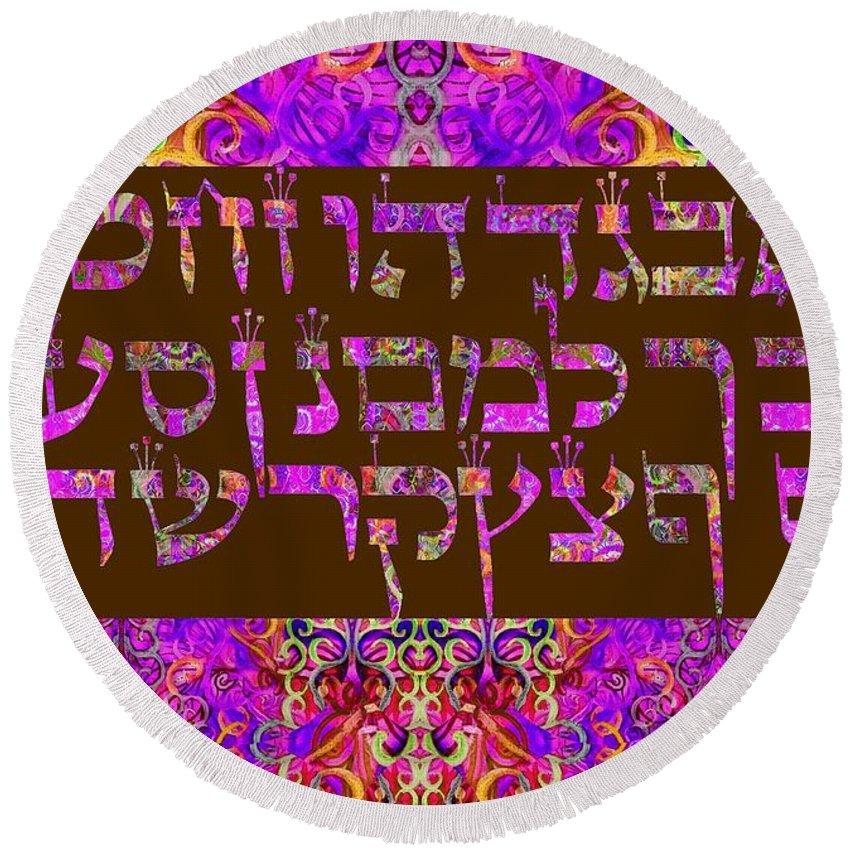 Hebrew Alphabet Round Beach Towel featuring the painting Hebrew Alphabet by Sandrine Kespi