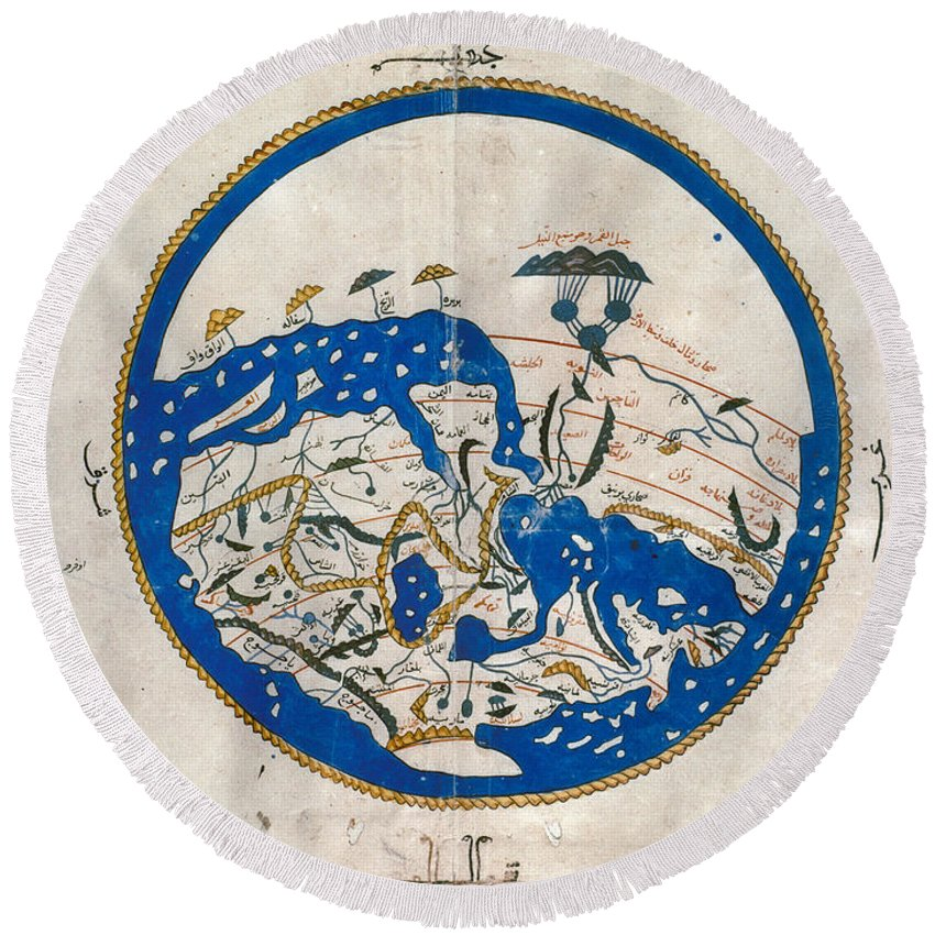 12th Century Round Beach Towel featuring the painting Al-idrisi's World Map by Granger