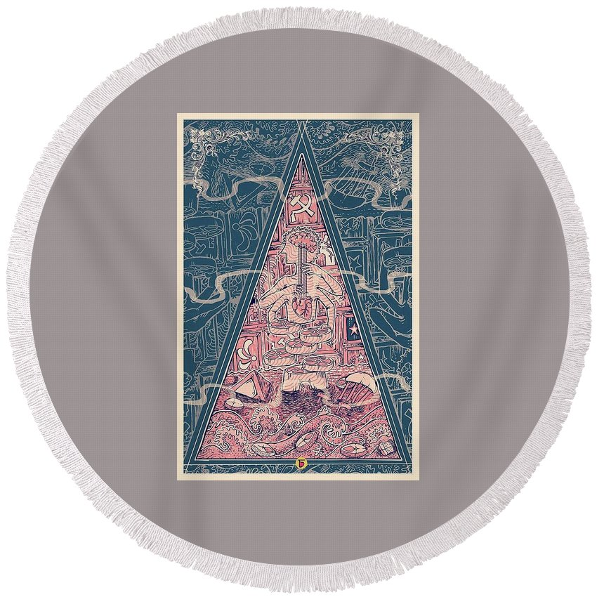 Round Beach Towel featuring the drawing An Equal Music by Charbak Dipta