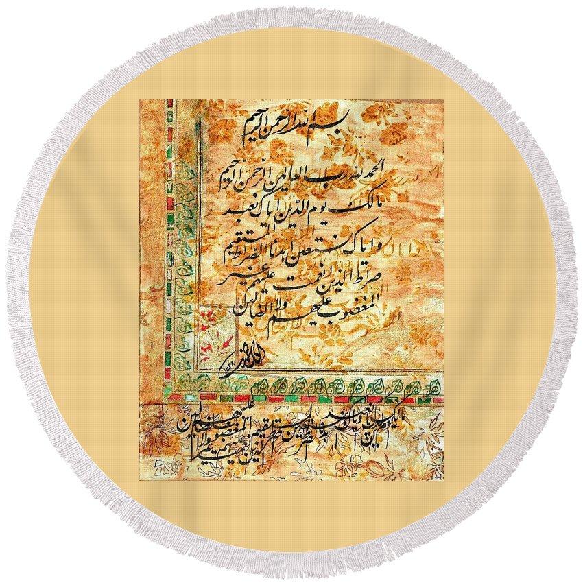 Arabic Calligraphy-surah Fateha-islamic Wall Art-nastaliq-mukahar ...