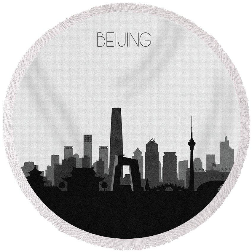 Designs Similar to Beijing Cityscape Art