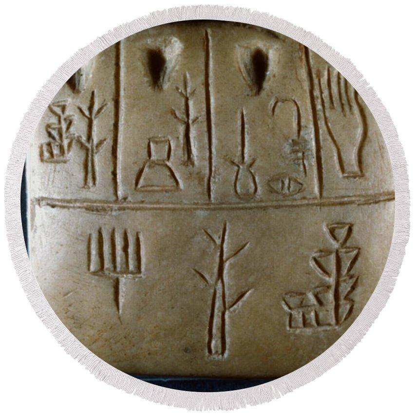 3rd Century B.c. Round Beach Towel featuring the photograph Cuneiform by Granger