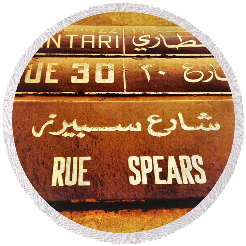 Beirut Round Beach Towel featuring the photograph Famous Rue Spears In Beirut by Funkpix Photo Hunter