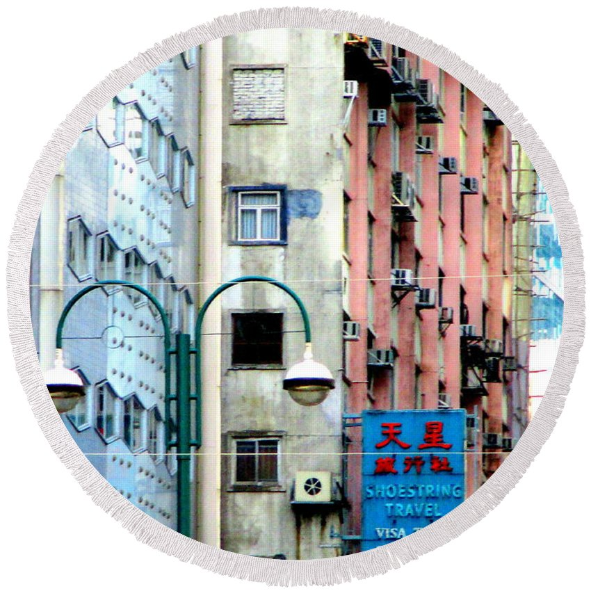 Hong Kong Round Beach Towel featuring the photograph Hong Kong Apartment 6 by Randall Weidner
