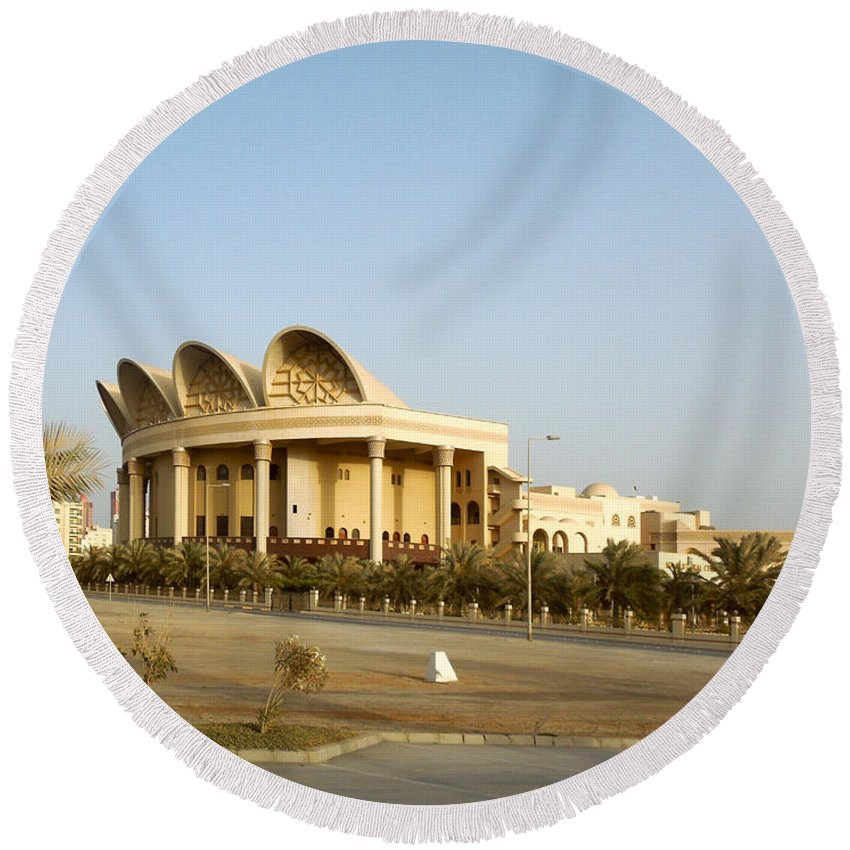 Isa Round Beach Towel featuring the photograph Isa Cultural Center - Manama Bahrain by Kenneth Lempert