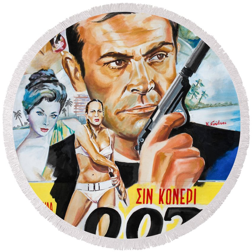 Bond Posters Round Beach Towel featuring the painting James Bond Dr.no 1962 by Star Portraits Art