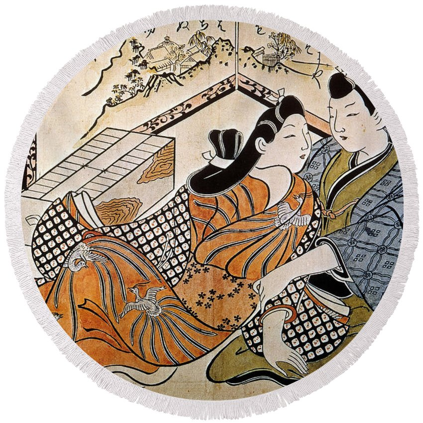 1685 Round Beach Towel featuring the photograph Japan: Lovers by Granger