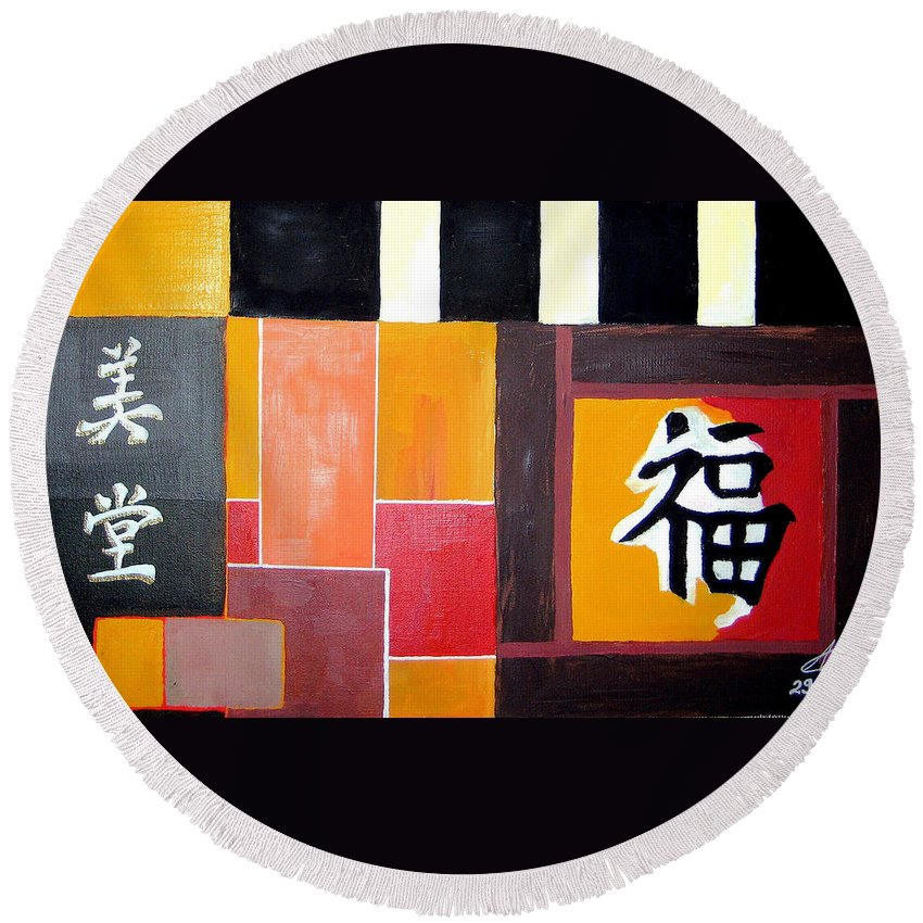 Japonise Round Beach Towel featuring the painting Japonise Painting by Alban Dizdari