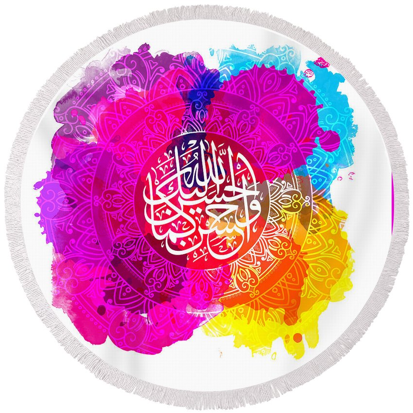 Image result for surah al qasas calligraphy