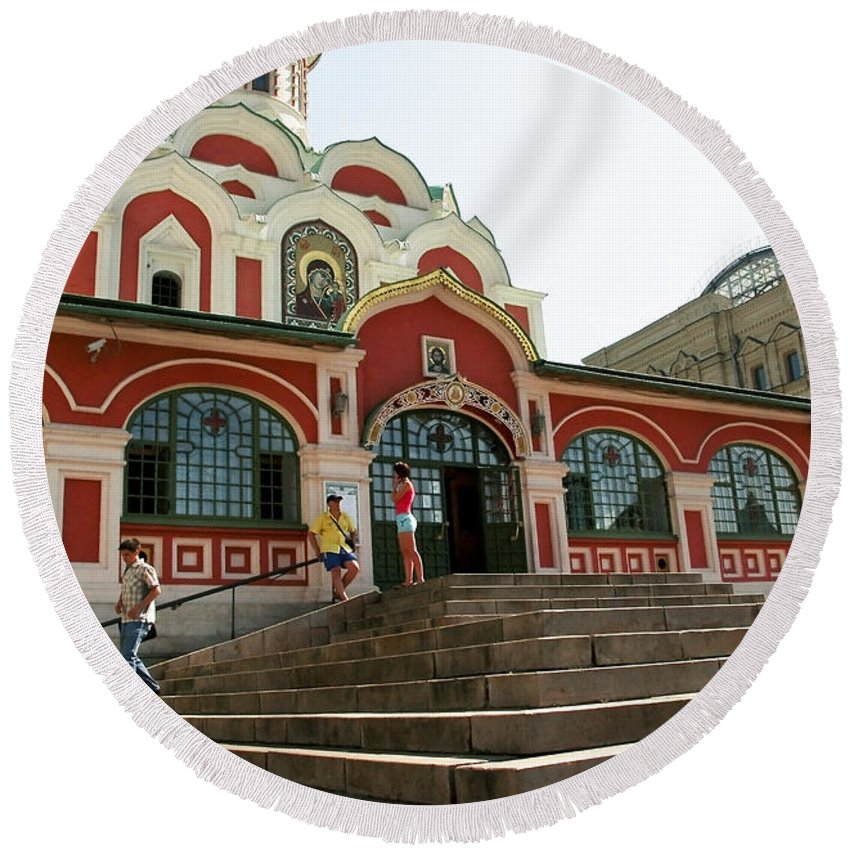 Architecture Round Beach Towel featuring the photograph Moscow05 by Svetlana Sewell