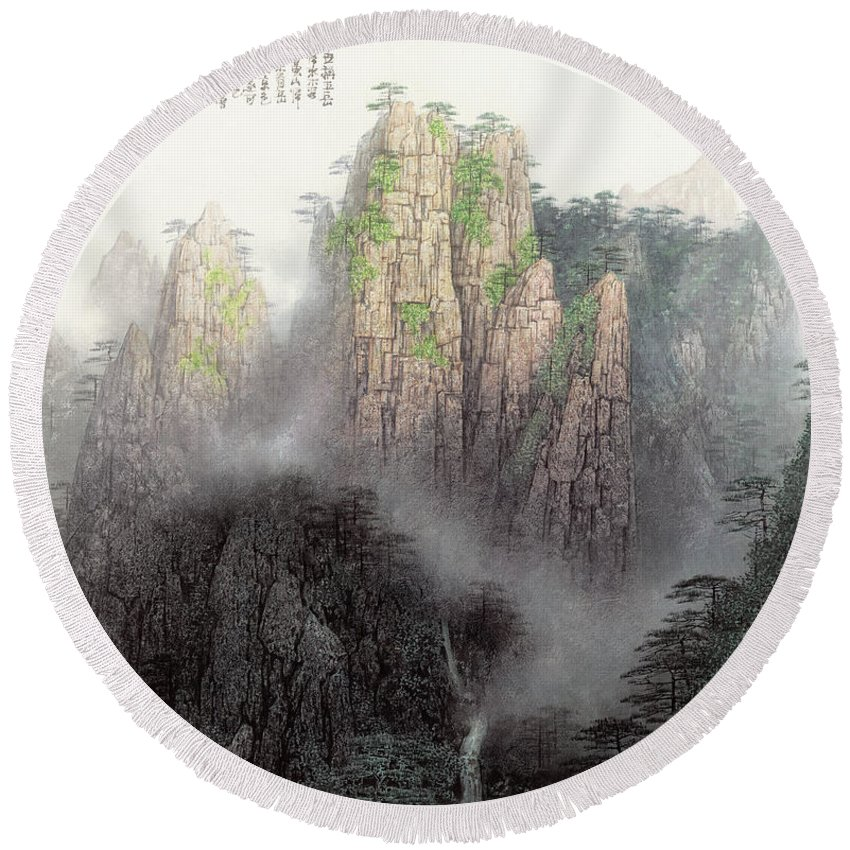 Mount Huangshan Round Beach Towel featuring the painting Mount Huangshan by Song Di