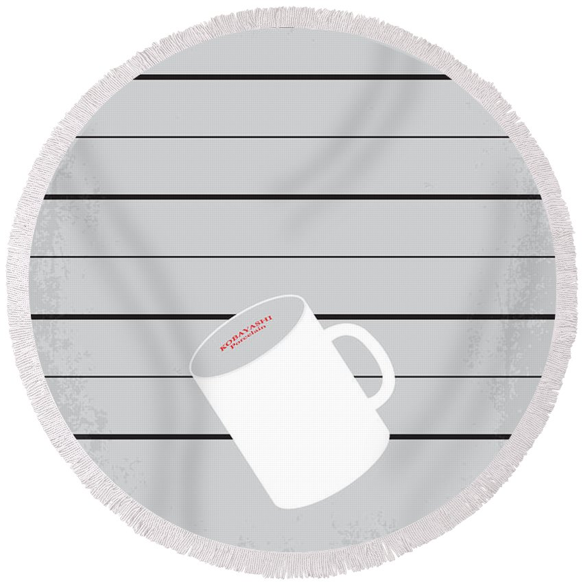 Usual Round Beach Towel featuring the digital art No095 My The Usual Suspects Minimal Movie Poster by Chungkong Art
