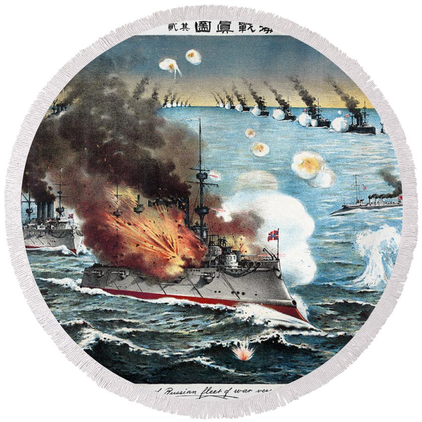 1904 Round Beach Towel featuring the photograph Russo-japanese War, 1904 by Granger