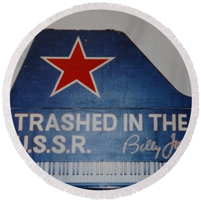 Billy Joel Round Beach Towel featuring the photograph Trashed In The U S S R by Rob Hans