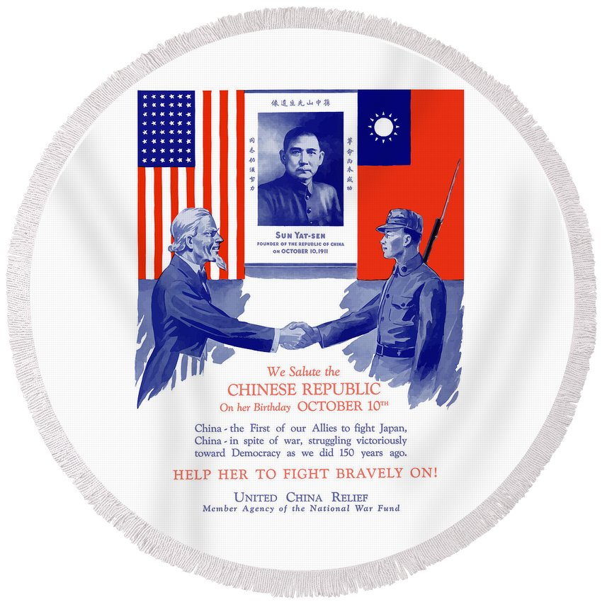 Uncle Sam Round Beach Towel featuring the painting We Salute The Chinese Republic by War Is Hell Store