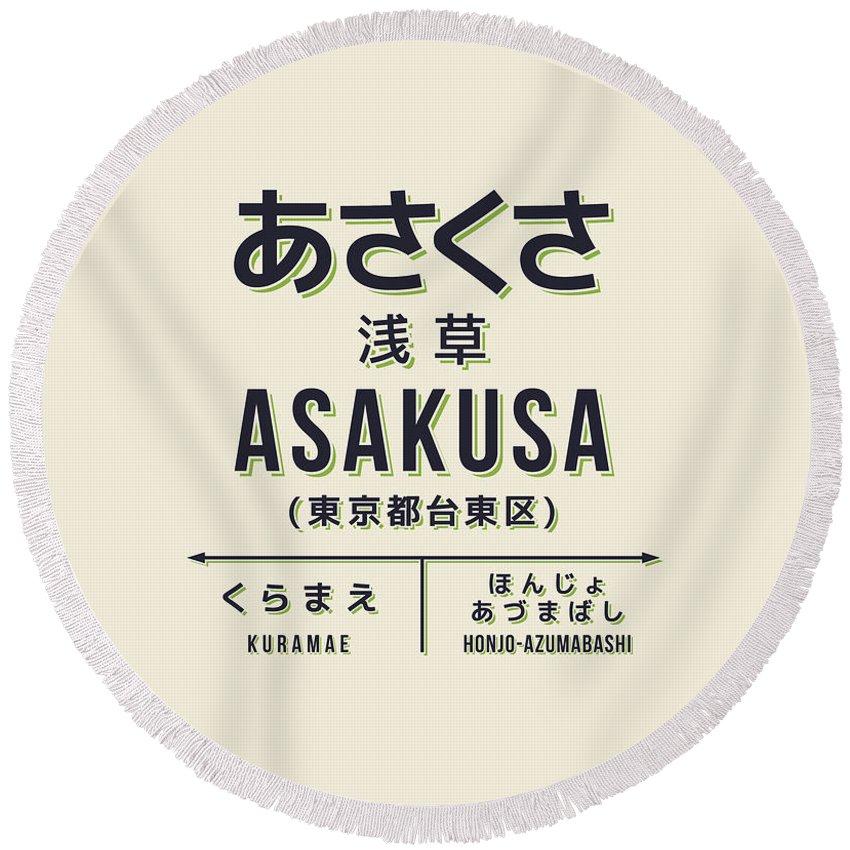 Asakusa Beach Products