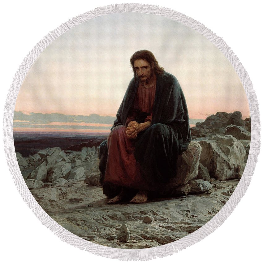 Designs Similar to Christ In The Wilderness
