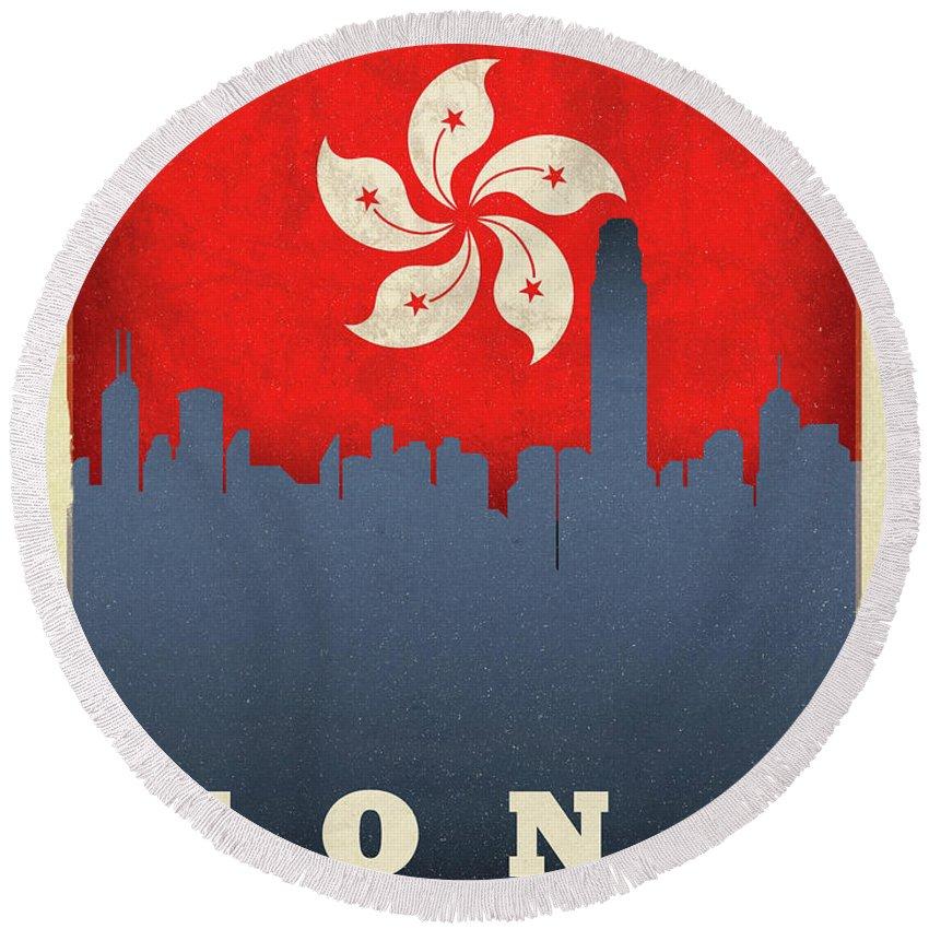 Hong Kong Round Beach Towel featuring the mixed media Hong Kong World City Flag Skyline by Design Turnpike