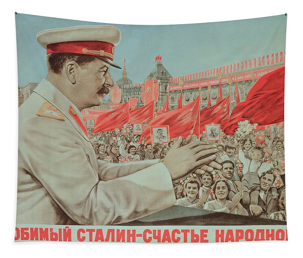 To Our Dear Stalin Tapestry featuring the painting To Our Dear Stalin by Russian School