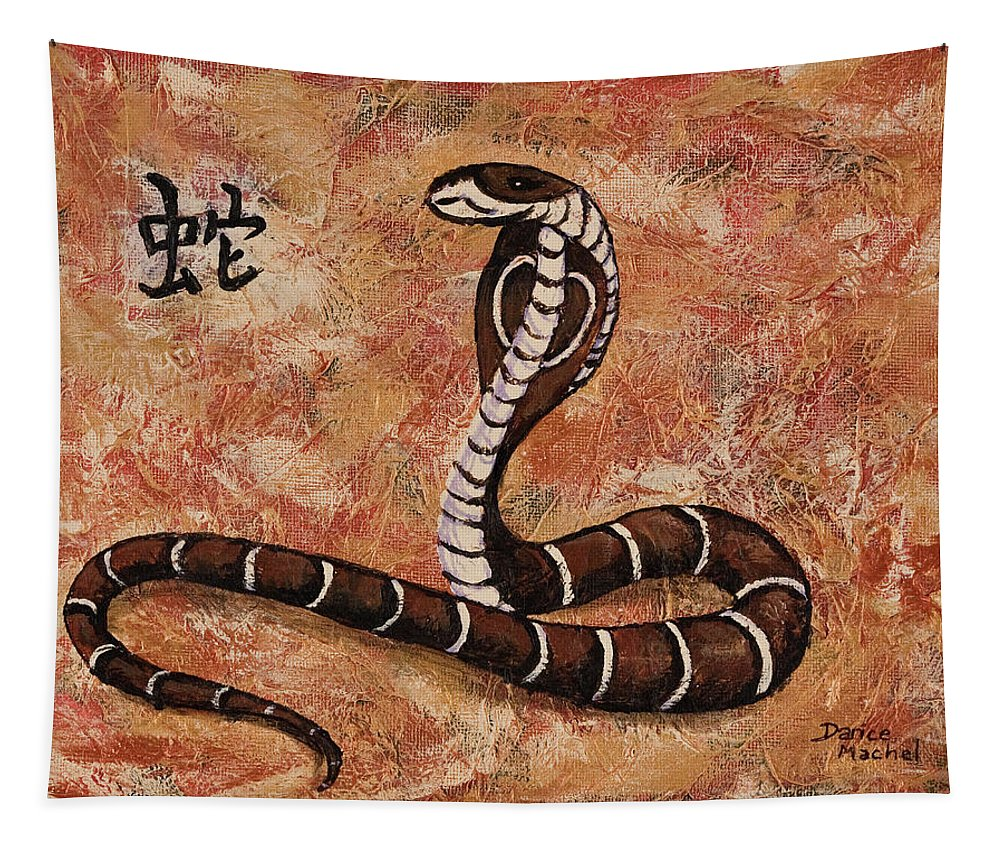Year Of The Snake Tapestry featuring the painting Year Of The Snake by Darice Machel McGuire