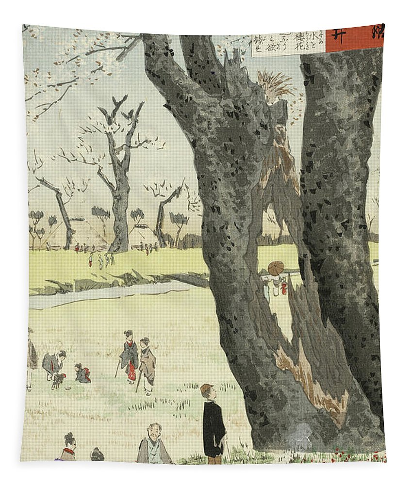 Japan Tapestry featuring the painting Cherry Blossoms by Kobayashi Kiyochika