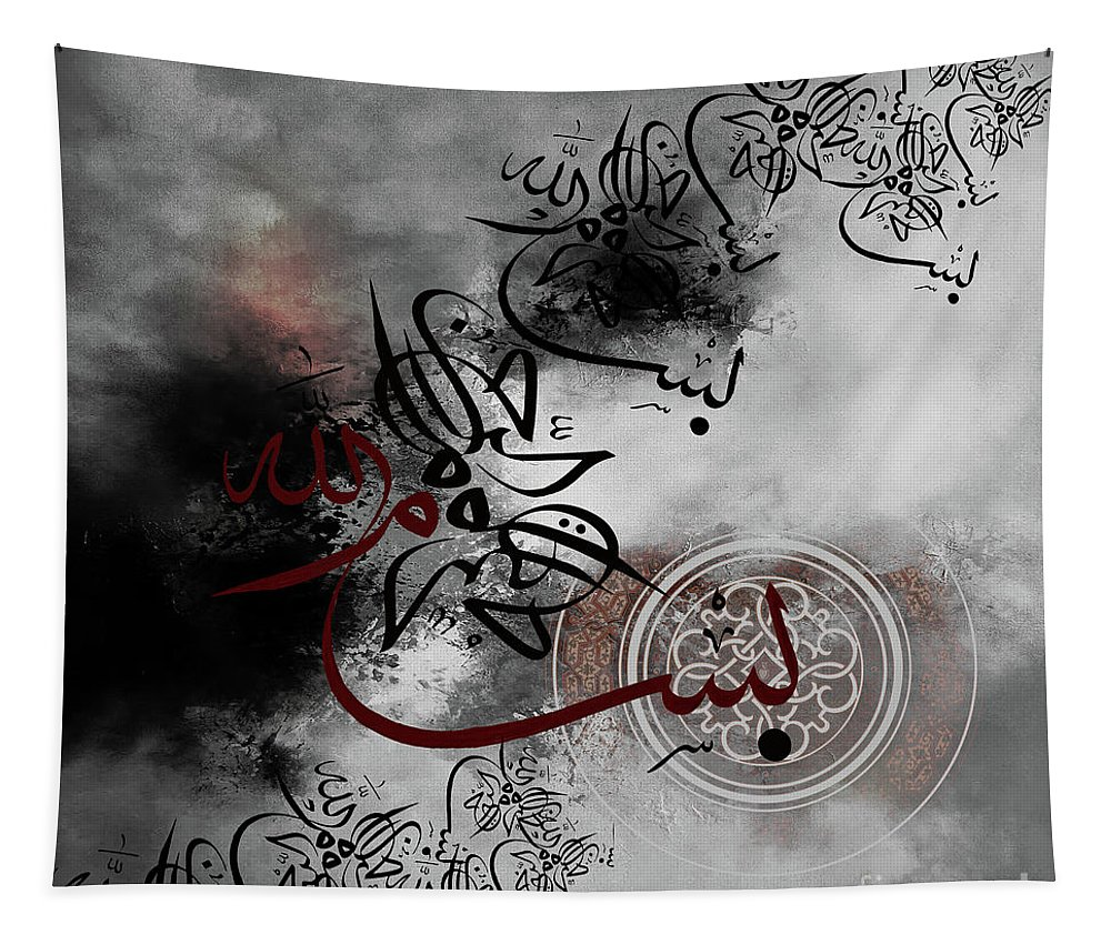 Art Tapestry featuring the painting Bismillah 067h by Gull G