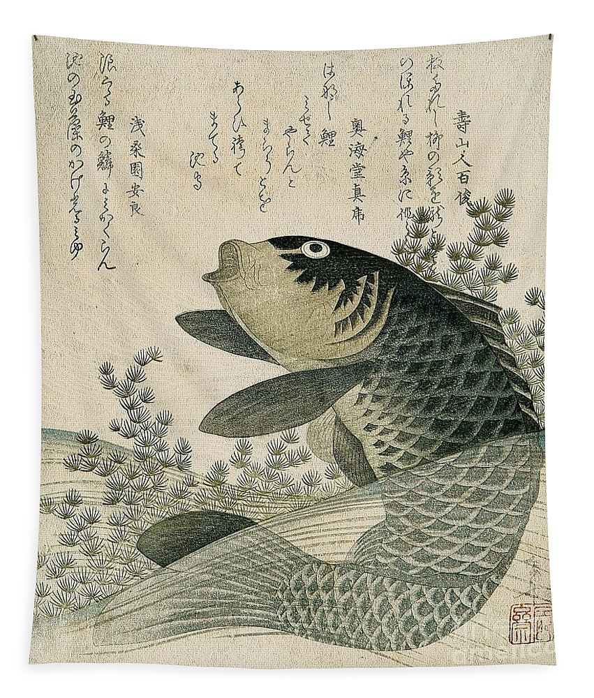 Fish Tapestry featuring the painting Carp Among Pond Plants by Ryuryukyo Shinsai