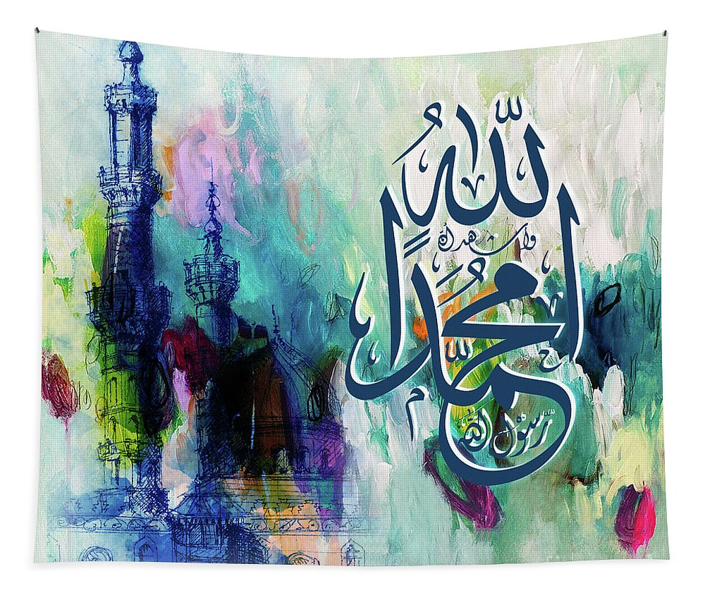Art Tapestry featuring the painting Islamic Calligraphy 330k by Gull G