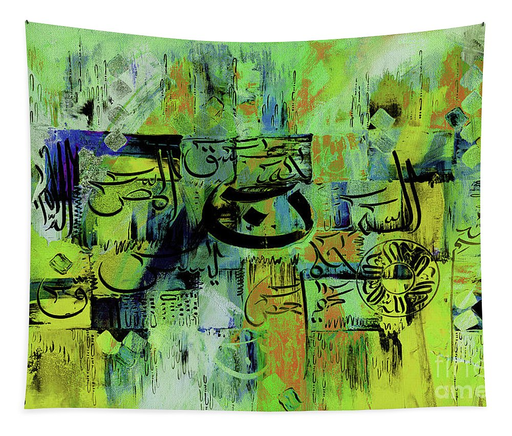 Art Tapestry featuring the painting Loh E Qurani 004 by Gull G