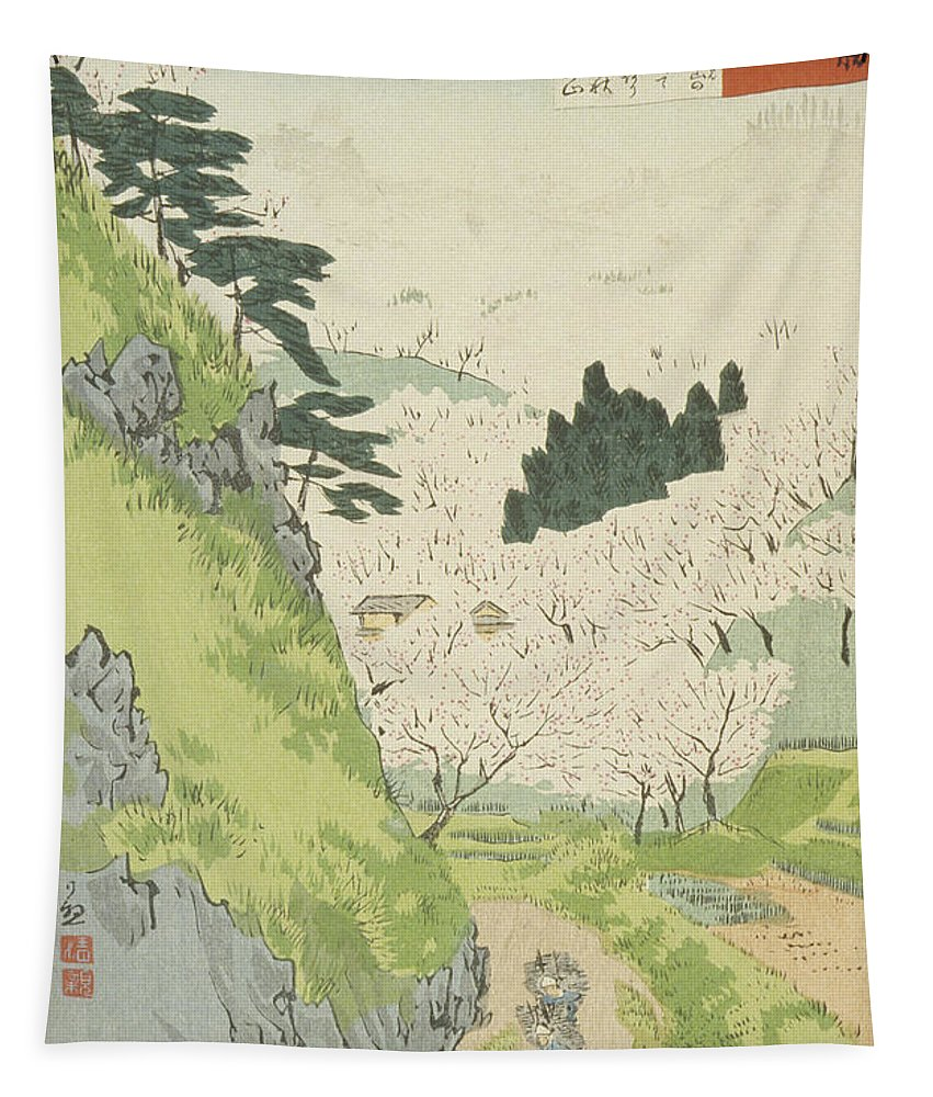 Japan Tapestry featuring the painting Mount Yoshino, Cherry Blossoms by Kobayashi Kiyochika
