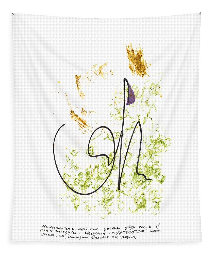 Flower Tapestry featuring the drawing Written Flower. 10 June, 2015. by Tasha Chernyavskaya