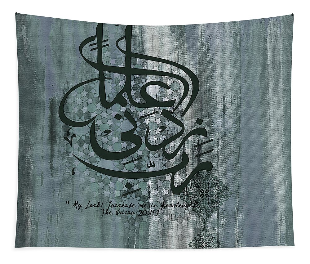 Art Tapestry featuring the painting Rabi Zidni Elma 03 by Gull G