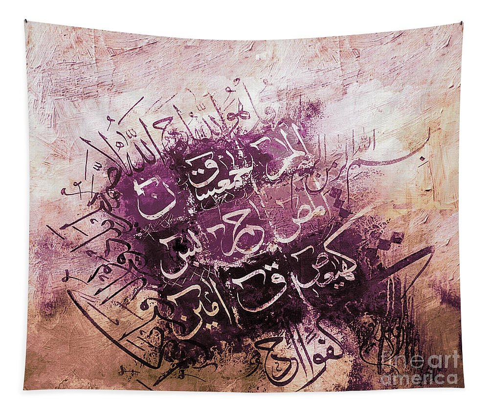 Art Tapestry featuring the painting surah ikhlas Lohe Qurani by Gull G