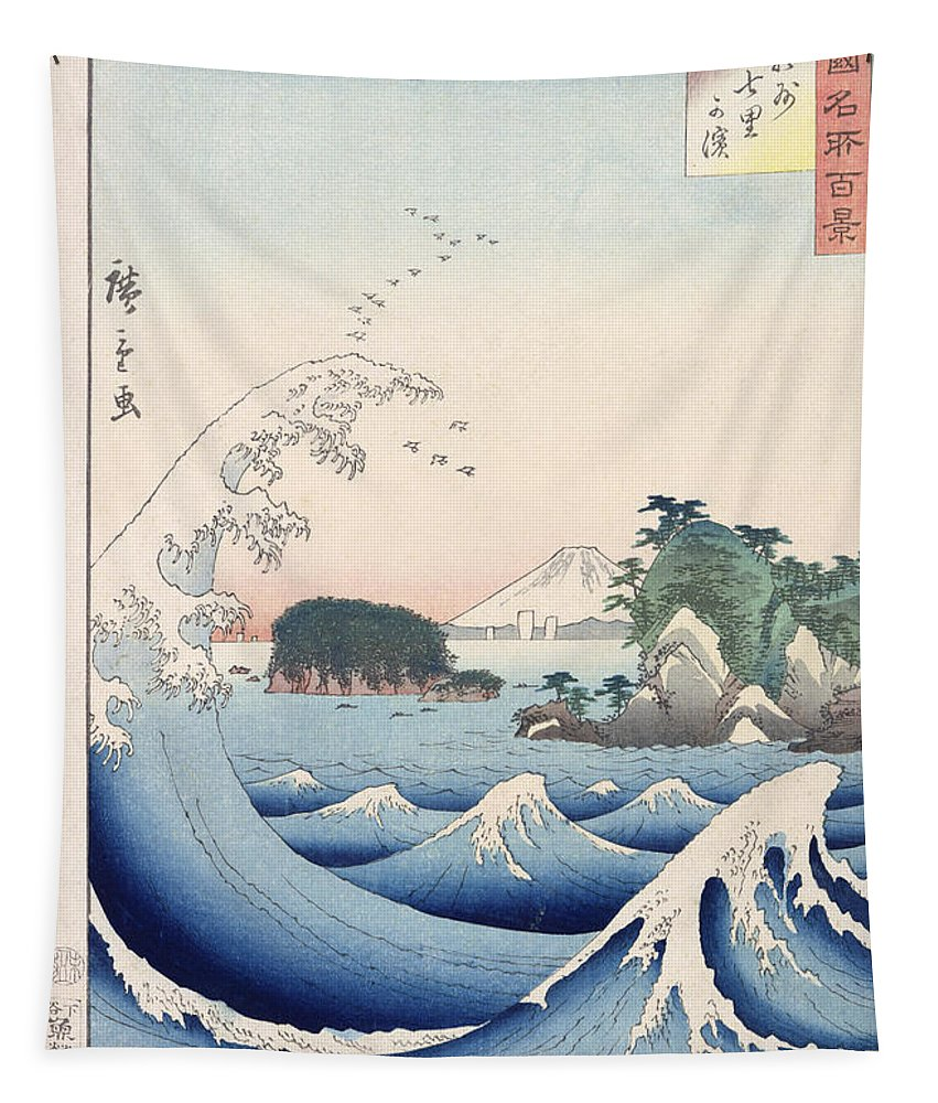 Hiroshige Tapestry featuring the painting The Wave by Hiroshige