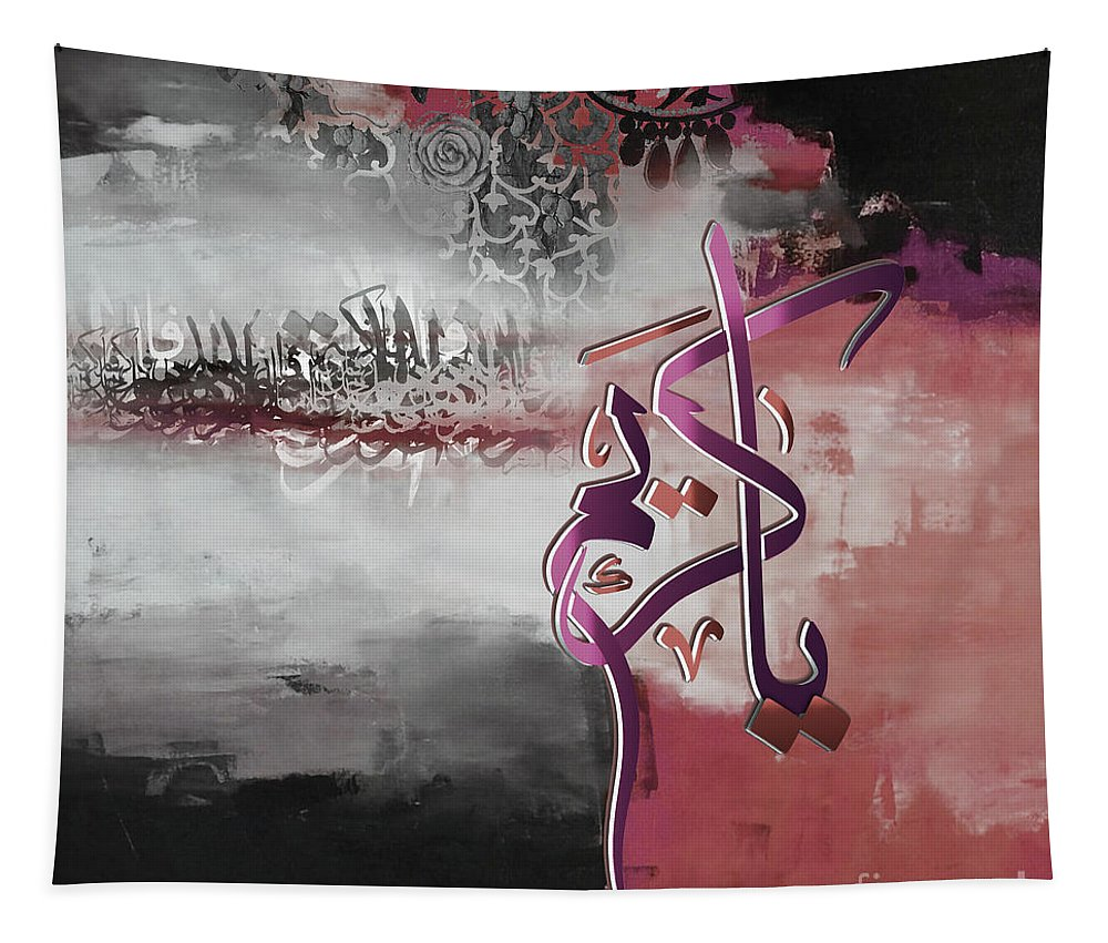 Art Tapestry featuring the painting Ya Kareem 03 by Gull G