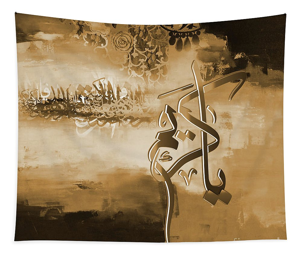 Art Tapestry featuring the painting ya Kareem 30 by Gull G