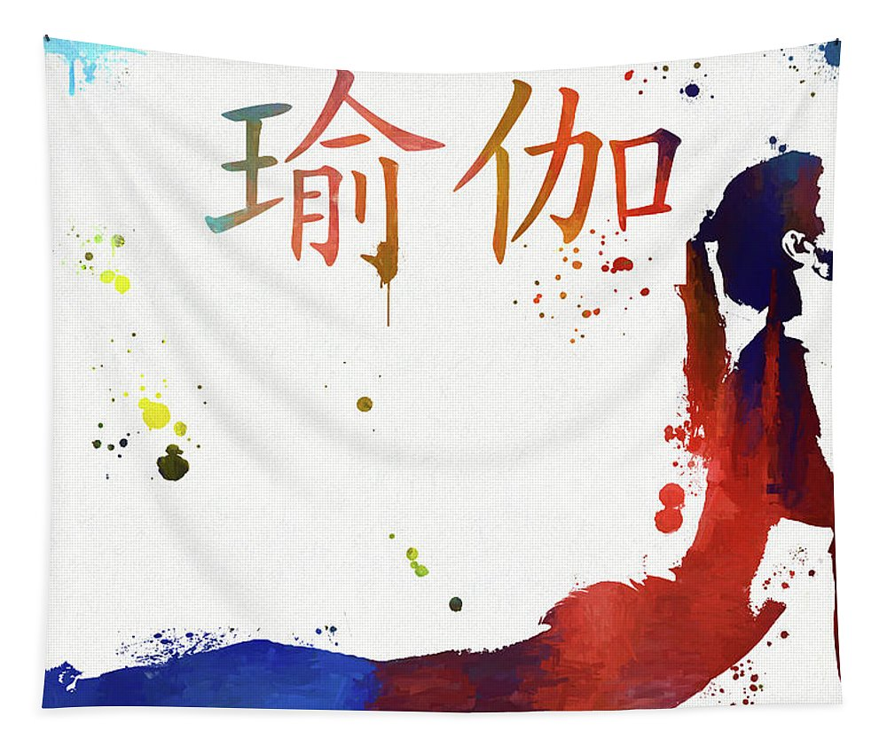 Yoga Pose Paint Splatter 2 Tapestry featuring the painting Yoga Pose Paint Splatter 2 by Dan Sproul