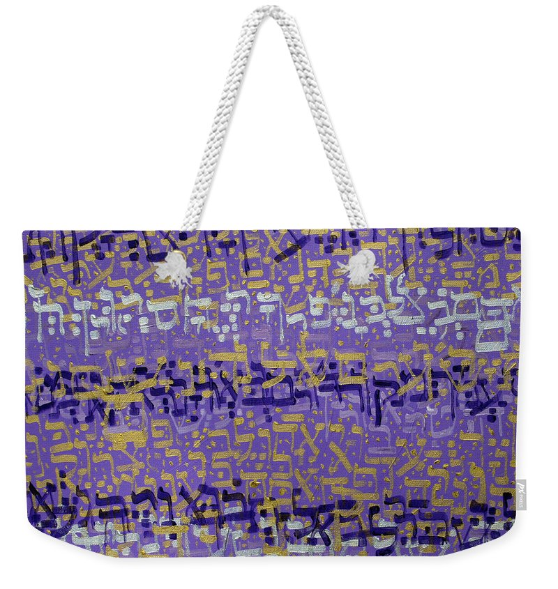 Judaica Weekender Tote Bag featuring the painting 2014 14 Hebrew Text Of Psalms Chapter 36 In Purple Silver And Gold by Alyse Radenovic