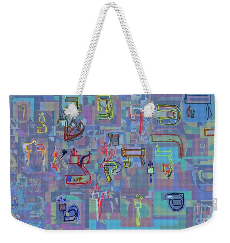 Weekender Tote Bag featuring the digital art Alef Bais 1f by David Baruch Wolk