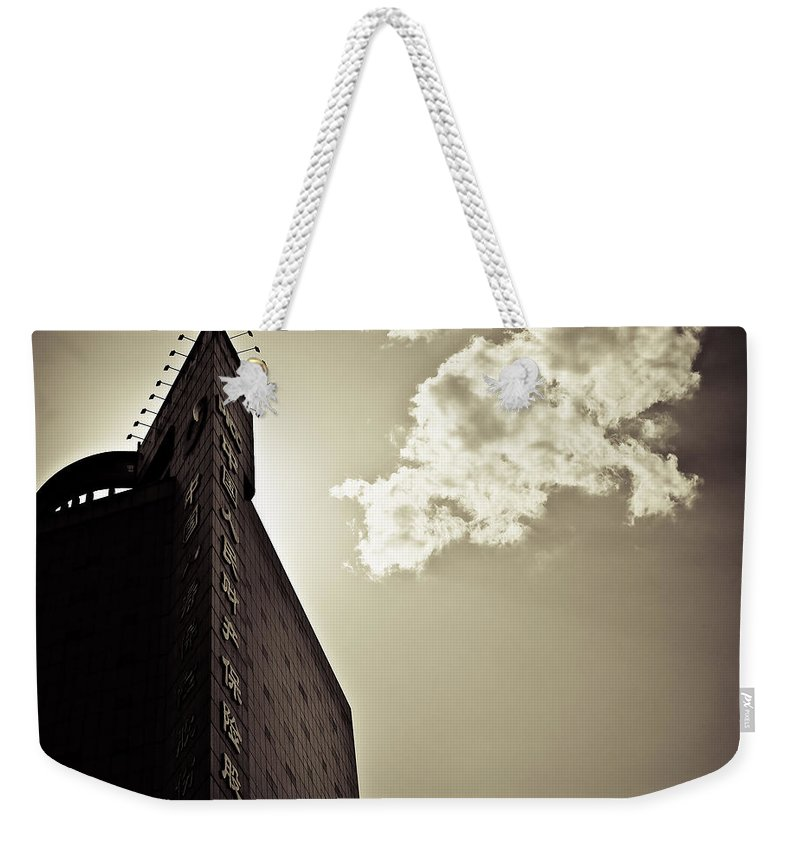 Beijing Weekender Tote Bag featuring the photograph Beijing Cloud by Dave Bowman