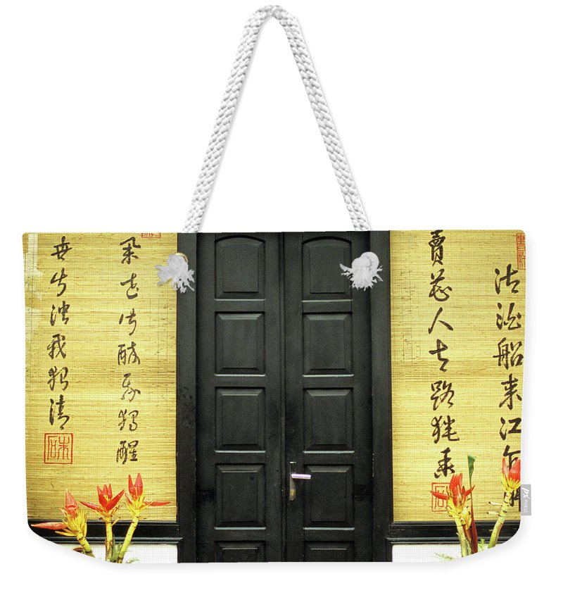 Vietnam Weekender Tote Bag featuring the photograph Black Doors by Rick Piper Photography