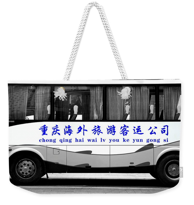 Chongqing Weekender Tote Bag featuring the photograph Chongqing Bus by Valentino Visentini