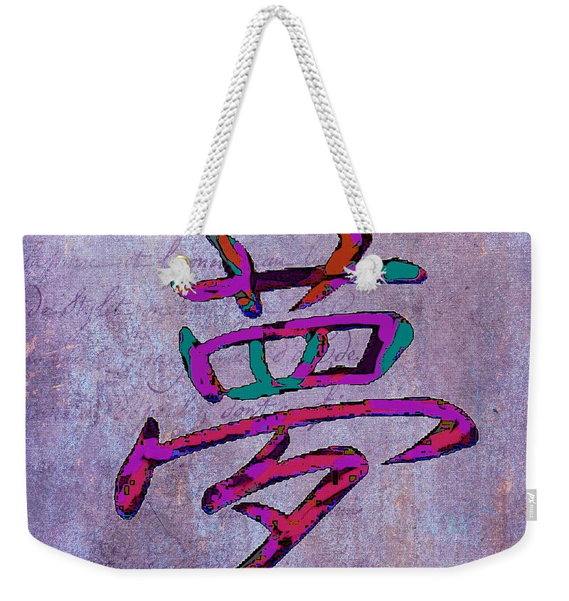 Calligraphy Weekender Tote Bag featuring the digital art Dream by Paulette B Wright