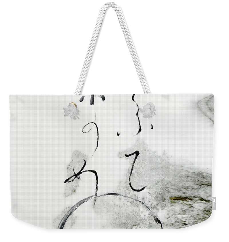 Eat Your Cake And Drink Your Tea Weekender Tote Bag featuring the mixed media Eat Your Cake And Drink Your Tea Zen Teching by Peter v Quenter