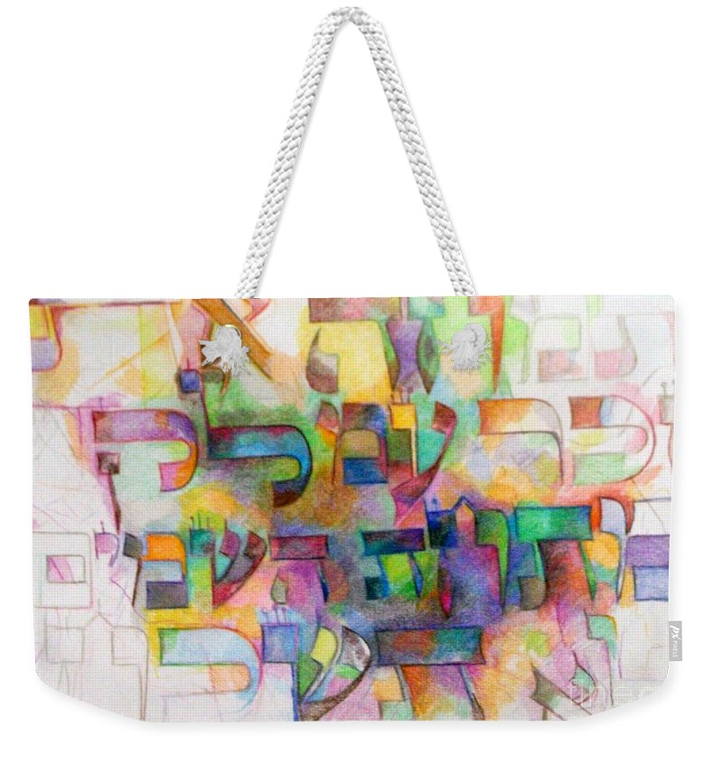 Torah Weekender Tote Bag featuring the drawing Erase The Name Of Amalek From Under The Heavens Do Not Forget 2 by David Baruch Wolk