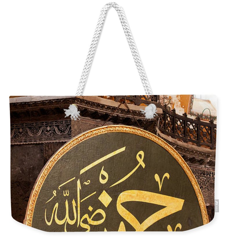 Istanbul Weekender Tote Bag featuring the photograph Hagia Sophia Interior 08 by Rick Piper Photography