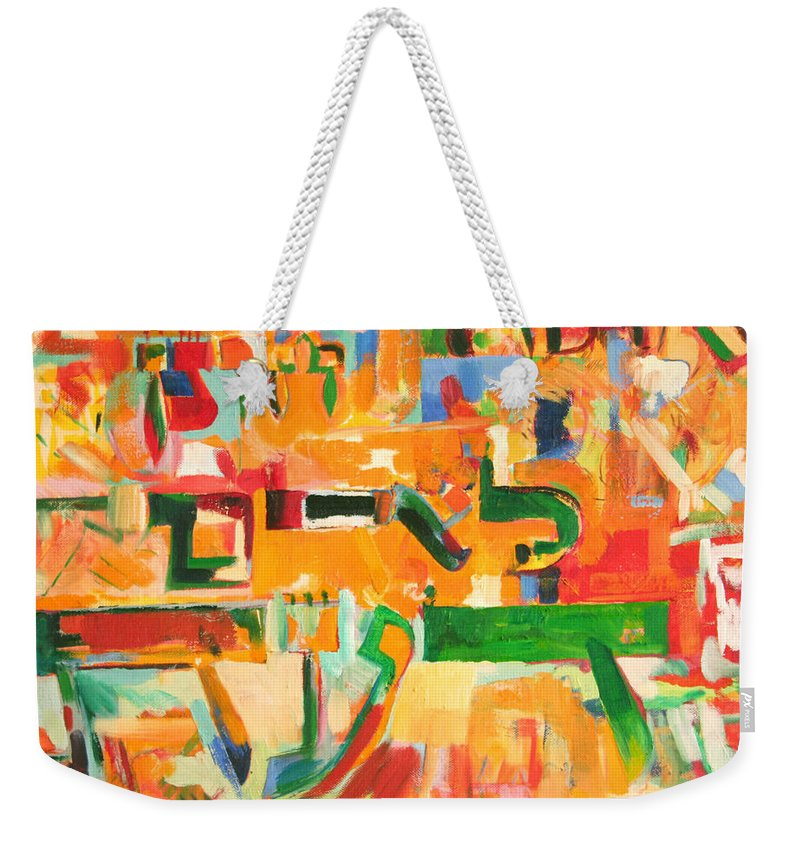Jewish Art Weekender Tote Bag featuring the painting He Graciously Endows Man With Wisdom by David Baruch Wolk