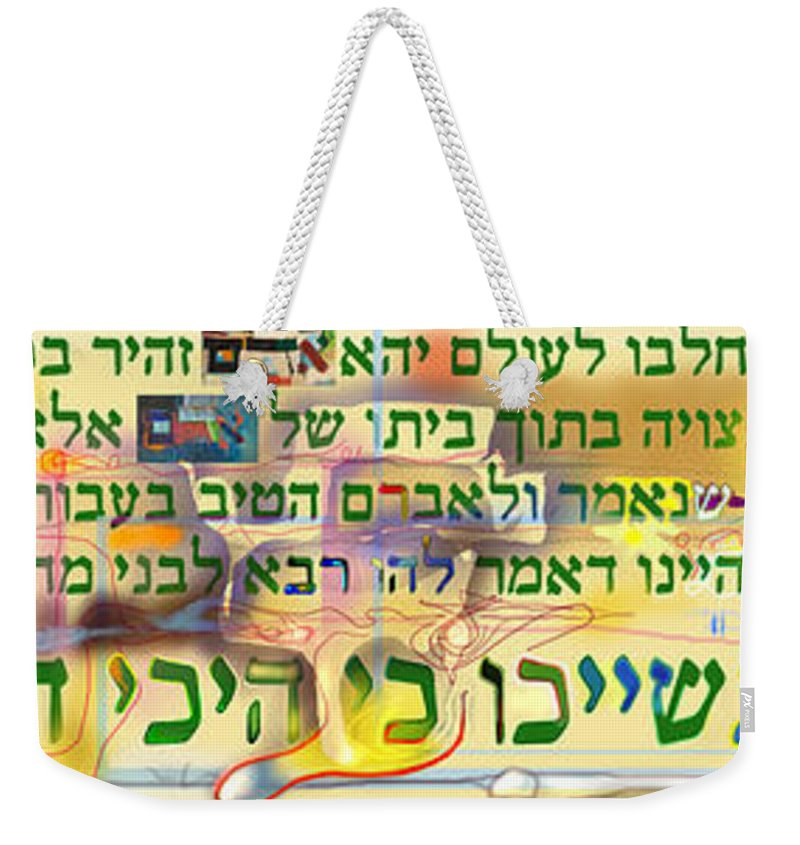 Torah Weekender Tote Bag featuring the digital art Honor Your Wife E by David Baruch Wolk